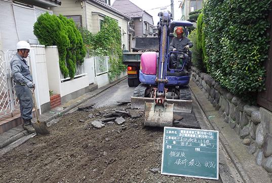 一般道土木工事/舗装道補修工事